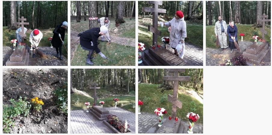 К 100-летию со дня смерти священномученика Константина Богородского в Богородском благочинии прошла акция, в рамках которой была убрана, очищена и облагорожена территория на месте убиения священномученика Константина