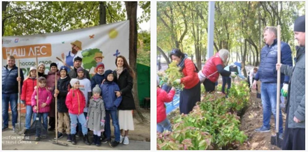 21 сентября в Долгопрудном прошла областная акция Наш лес. Посади свое дерево. Прихожане целыми семьями после праздничной Божественной литургии присоединились к благоукрашению города