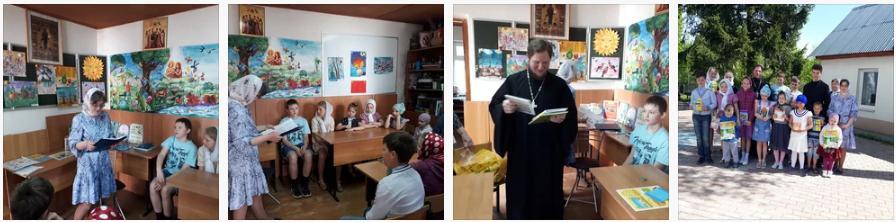 13 мая в воскресной школе Спасского храма города Солнечногорска прошел урок экологии, включивший экологическую викторину и выставку рисунков