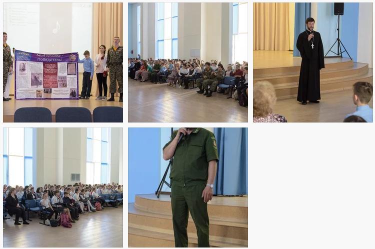 16 мая в МБРУ СОШ № 8 в рамках патриотической воспитательной работы состоялся открытый урок Формирование экологической культуры и патриотического воспитания школьников